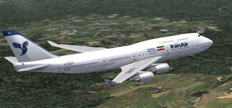 Boeing 747 Iran Air