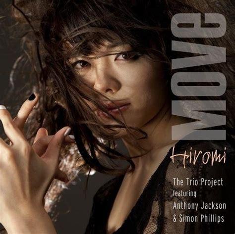 Jazz Pianist Hiromi's Move & Voice « VOA Music Blog