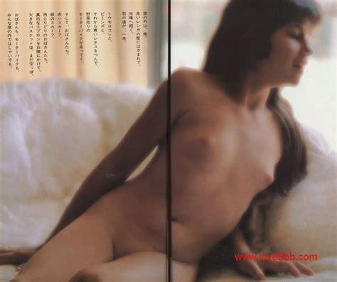 Reona Satomi Hiromoto Nude Gallery My Hotz Pic