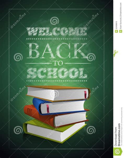 school stock photo image