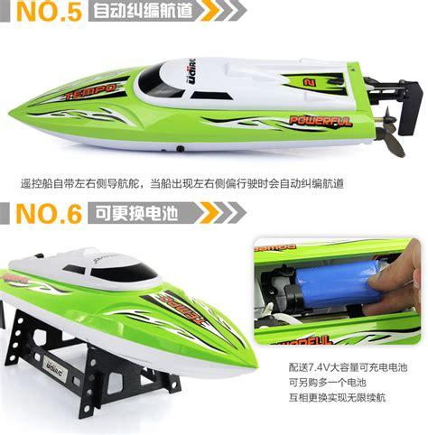 Boat Parts List by Udir C Udi902 Boat Parts Racing Boat Udi902 Parts Udir C
