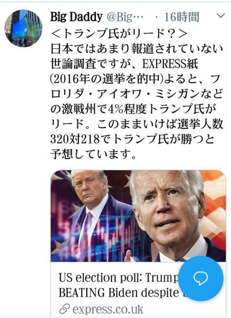 原口 隆志 ツイッター