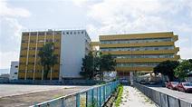 元朗官立小學 Yuen Long Government Primary School