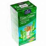 Средства для похудения зеленый чай