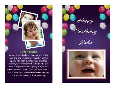 front  foldprintable birthday card easy  edit