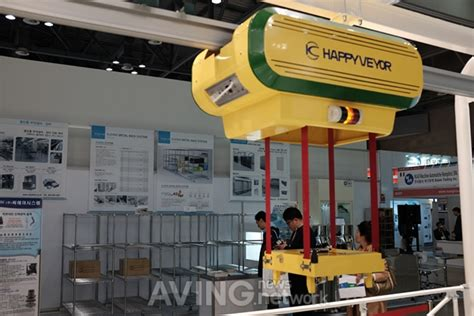 Korea Conveyor Industries( Www.kcsolutions.co.kr