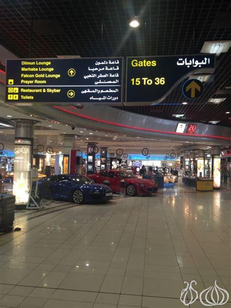 Bahrain International Airport: A Detailed Report ...