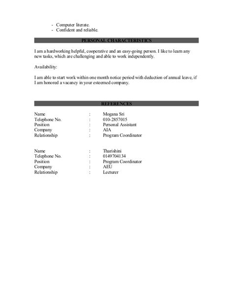 Complete Resume by Complete Resume