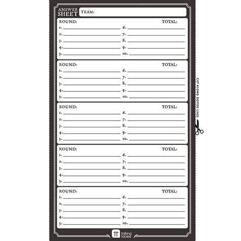 free printable quiz sheets printable pages