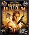 Vagebond's Movie ScreenShots: Big Trouble in Little China ...