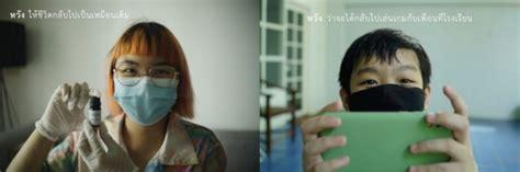 'กสิกรไทย' ปล่อยคลิป '#หวัง' เติมพลัง 'เพิ่มความหวัง' ฮึด ...