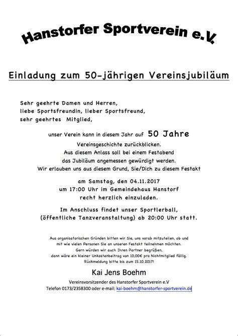 einladung zum  jaehrigen vereinsjubilaeum hanstorfer
