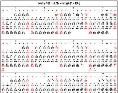chinese lunar calendar  template chinese lunar calendar chinese calendar lunar calendar