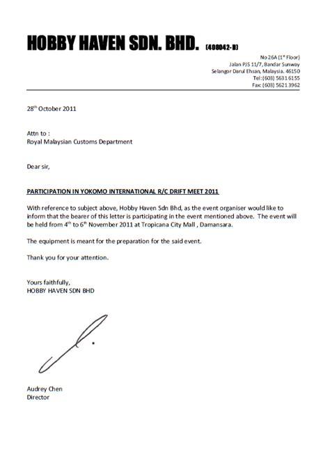 yokomo international drift meeting letter  custom