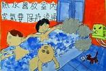 學生作品-和美班102.8~10月-綜合作品@胡美銀美術學苑|PChome 個人新聞台