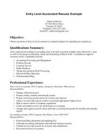 accounting resume objective entry level accounting resume sle resume template 2017
