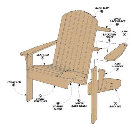 adirondack chair  settee