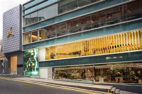 Hong Kong Air Jordan Store