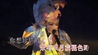 容祖兒~1314演唱會~牆紙(Karaoke版本) - YouTube