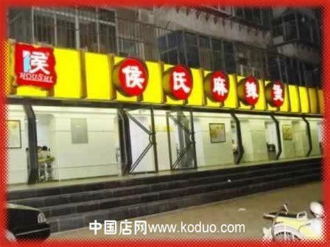 麻辣烫店装修设计效果图-中国店网