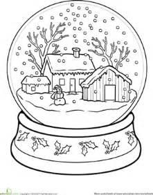 snow globe worksheet education