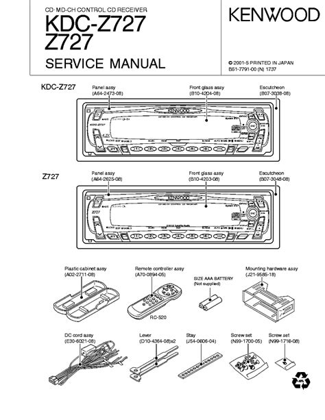 kenwood kdc 7070r 8070r service manual schematics eeprom repair info for electronics