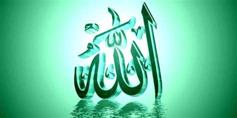Allah Canlı Cansız Her şey Ile Konuşur Mu?