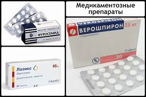 В блокаторы препараты лечение гипертонии с брадикардией
