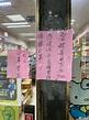 黃安現身新竹買口罩 陸網友見排隊人龍吐心聲 | 娛樂 | NOWnews 今日新聞