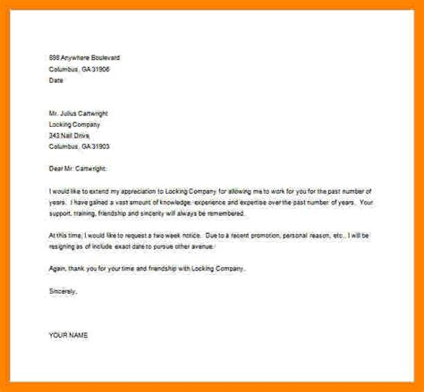 resignation letter template word resignition letter