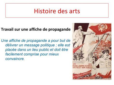 si鑒e du parti communiste calaméo affiche du 17 congrès du parti communiste 1934