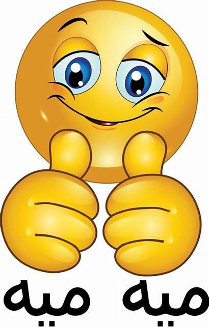 Perfect Clipart Smiley Emoticon Emoji Face Emoticons