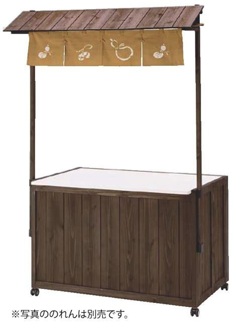 open cabinets kitchen 楽天市場 フォールドワゴンショップ ひさしタイプ fs 1200wd h 代引き不可 サラダバー 1199