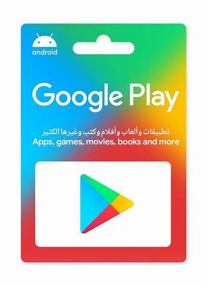 Gift Play Google Card Cards Avalon King