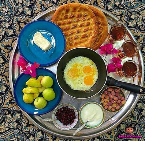 iranian breakfast  meal  great diversity