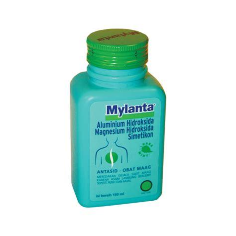 harga mylanta liquid dan mylanta tablet di pasaran 2017
