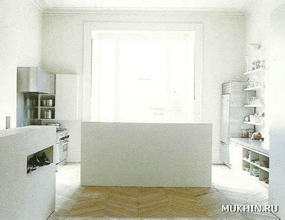 kitchen design applet серьёзный шеф повар 1086