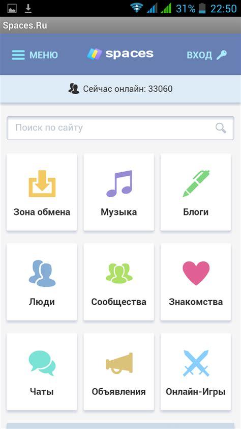 Sota org ru знакомства