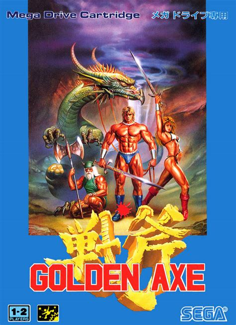 Golden Axe Golden Axe Wiki Fandom Powered By Wikia