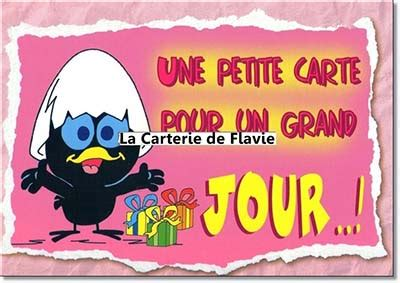 Carte Postale Gratuite by Modele Carte Anniversaire Gratuite A Imprimer