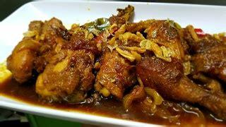Bayangkan lezatnya resep semur ayam kecap. Resep Masakan Ayam Kecap Kuah - Resep Masakan