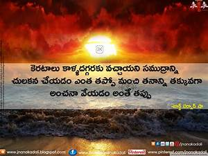 Telugu Inspirin... Telugu Business Quotes
