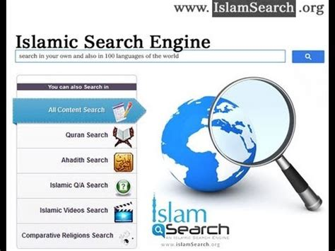 Search Engine Organization by Islamsearch Org An Islamic Search Engine