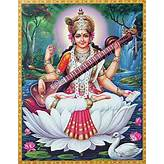 Get Much Information: Hindu Goddess - 9