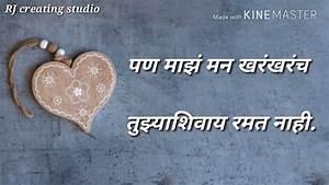 Marathi Quotes ... Marathi Tapori Quotes