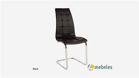 Krēsls H-103 (6 krāsas) ekoāda - YouTube