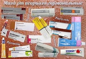 Кожные заболевания псориаз лечение народными средствами