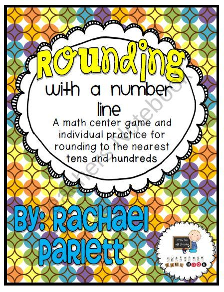 Number Line Rounding Game