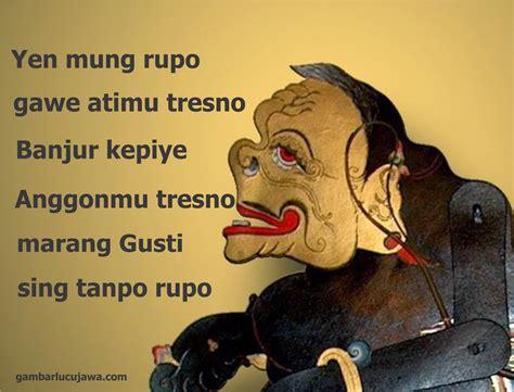 Kadang efeknya jauh lebih lucu dari kutipan berbahasa indonesia. Gambar Dan Kata Kata Lucu Bhs Jawa | Stok Gambar Lucu