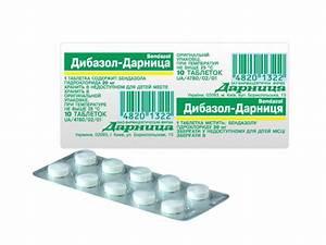 Таблетки от головокружения при давлении высоком лечение